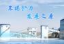 煤炭新banner新_li.jpg
