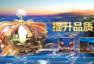 商(shang)貿最新banner02_li.jpg