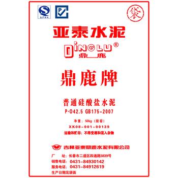 亚泰建材鼎鹿企业 鼎鹿水泥  P.O42.5袋装  (吨)