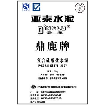 亚泰建材鼎鹿企业 鼎鹿水泥(农安)  P.C32.5袋装  (吨)